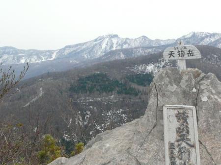 2012/5/1 銭函天狗岳 今年の雪解けは早かった!