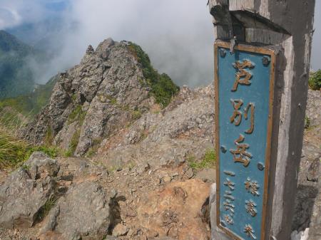2012/9/2 酷暑の芦別岳、熊のうんち一杯、喉カラカラ…