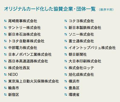 スクリーンショット 2012-06-01 0.12.47