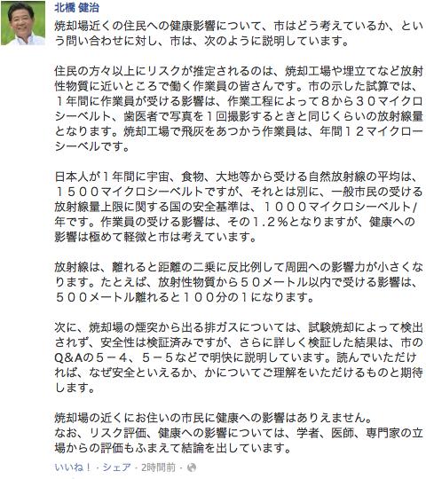 SS 2012-06-23 20時42分