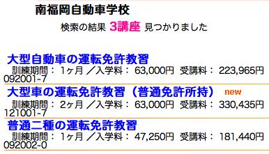 スクリーンショット 2012-07-24 11.15.09