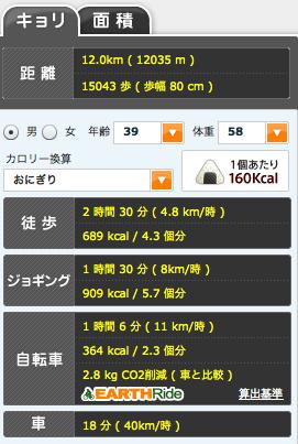 スクリーンショット 2012-08-09 16.33.25