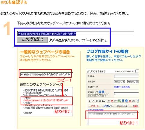 スクリーンショット 2012-08-20 18.47.36