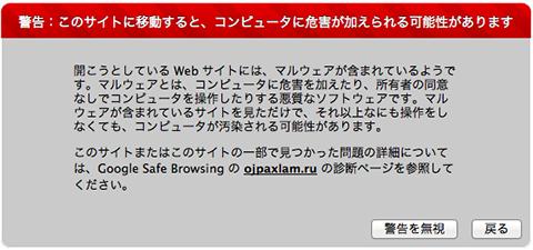 スクリーンショット 2012-11-24 1.48.26