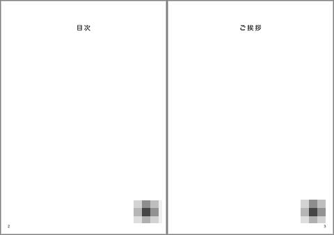 DTP系ポートフォリオ2_3