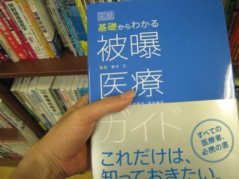 IMG_0021_convert_20120531132844.jpg