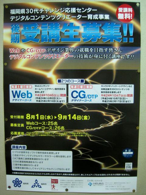 IMG_2113.jpg