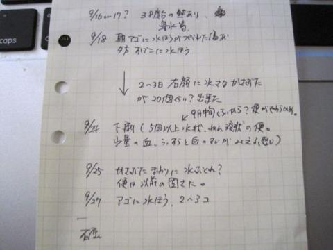 IMG_2573.jpg
