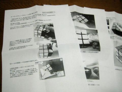 IMG_3953.jpg