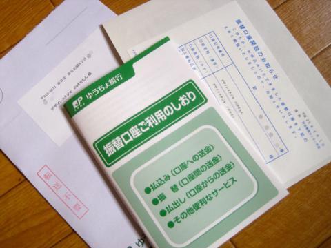 IMG_5390.jpg