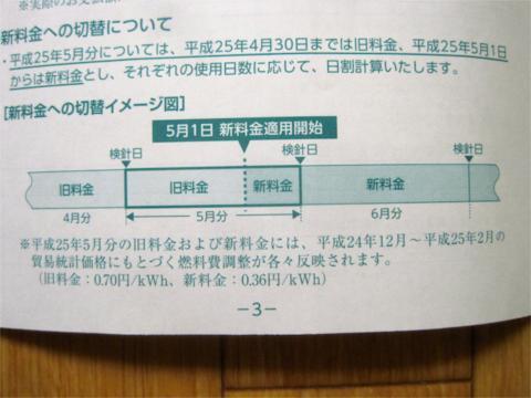 IMG_5496.jpg