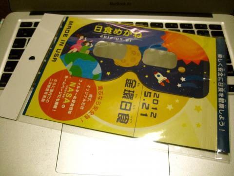 IMG_9952_convert_20120521080738.jpg
