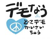 tumblr_mc4602Dgxs1qgk0ge_convert_20121107074926.jpg