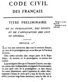 フランス民法典