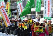 TPP反対派ってなんでなん?