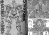 クソ痛そうな足を長くする手術で日本人女が身長8cmアップ