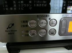 P1040525_convert_20121208190651.jpg