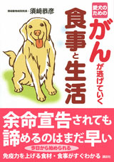 susaki-book11.jpg