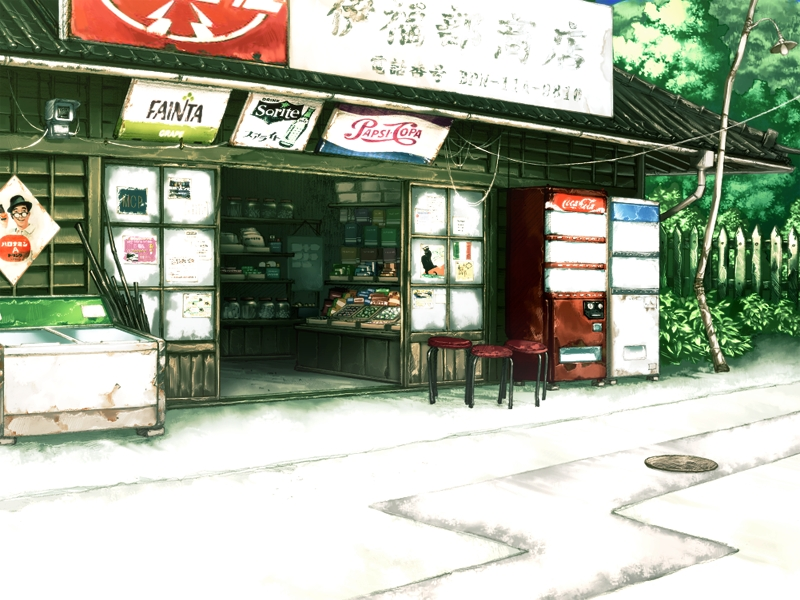 yosuga_cg_06.jpg