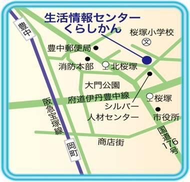 20120913くらしかん地図