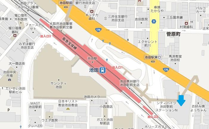 池田駅前北会館1