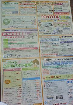 トヨタ 登用試験