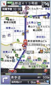 ドライブサポーターのアプリ画面