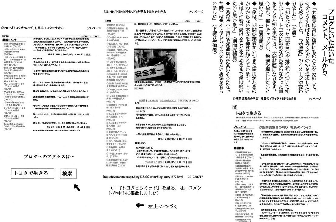 35 ワイパー 398号 2(白黒)