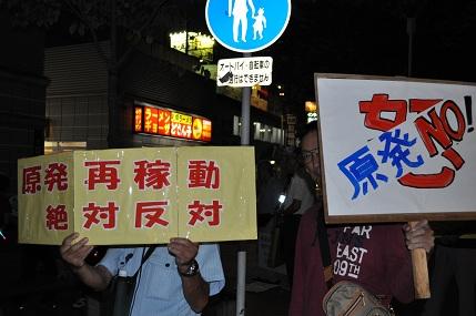 20120921 豊田市3