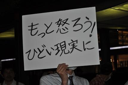 関電前3 20121026