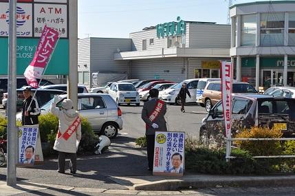 20121121 豊田党委宣伝3