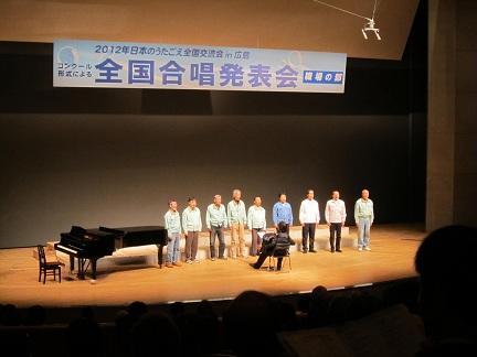 201211 歌こえ