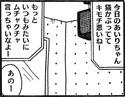 c_orig201302_100_01s.jpg