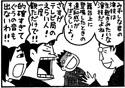 life201301_173_02s.jpg