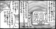 life201301_179_02s.jpg