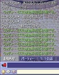 2012024201.jpg