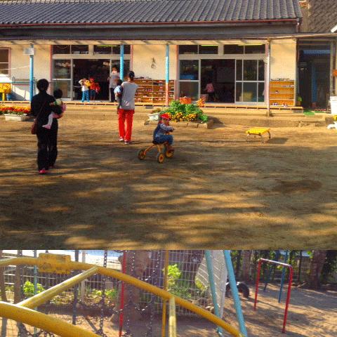 日南幼稚園