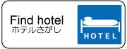 ホテル180-70