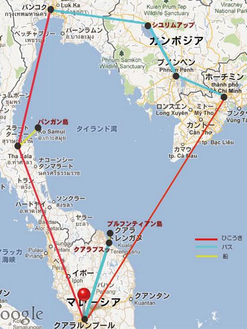 旅プラン地図
