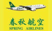春秋飛行機ロゴ