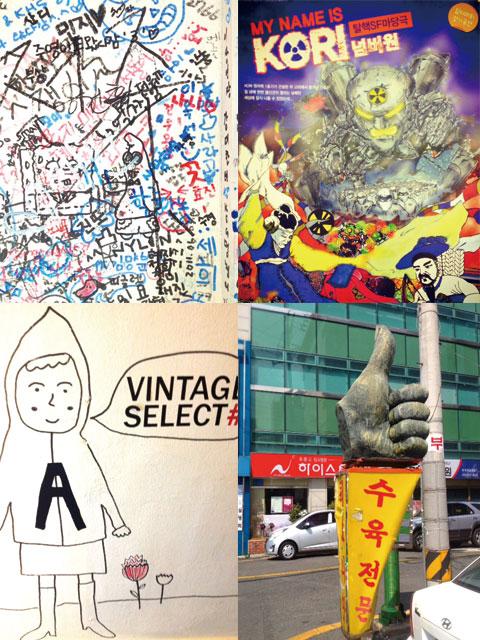 釜山散歩で見つけたアート1