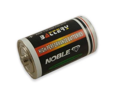シークレット乾電池1