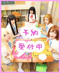 2012_12_09_090.jpg