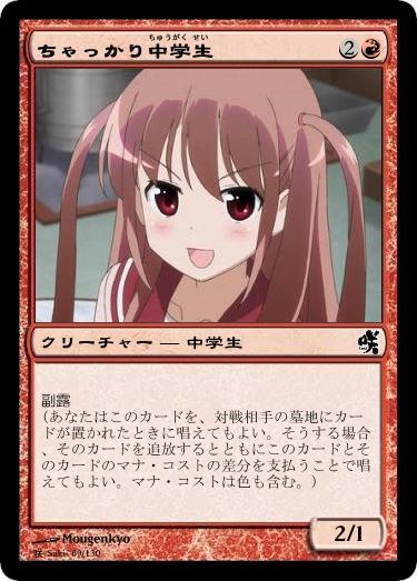 STG_Ako002.jpg