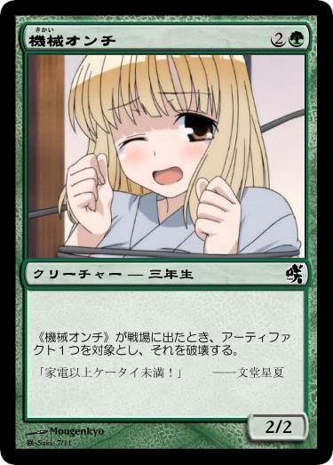 STG_Captain001.jpg