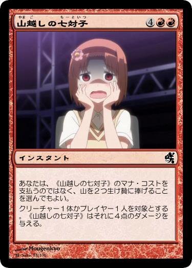 STG_Fireblast001.jpg