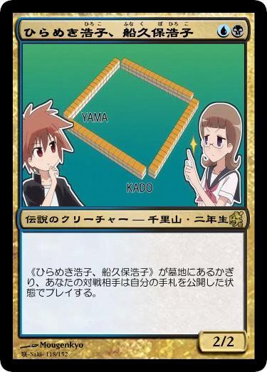 STG_FunaQ001.jpg