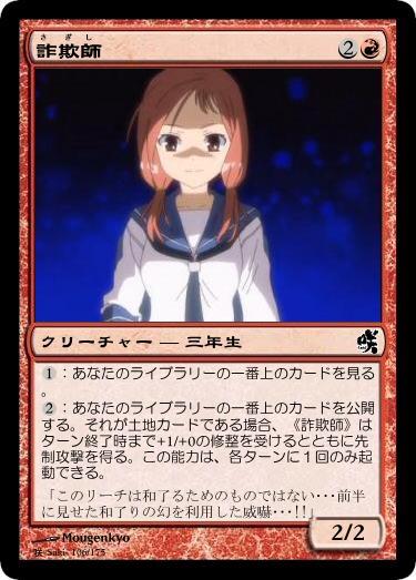 STG_Hisa003.jpg