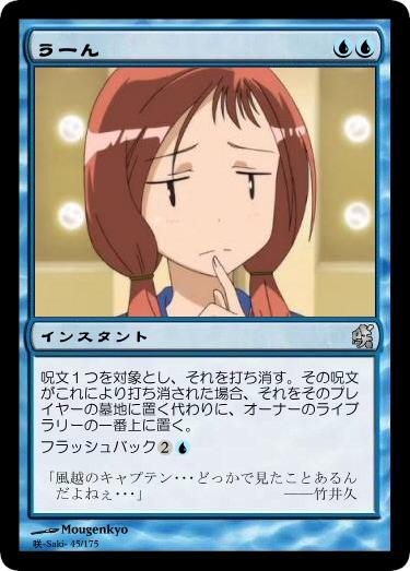 STG_Hisa004.jpg