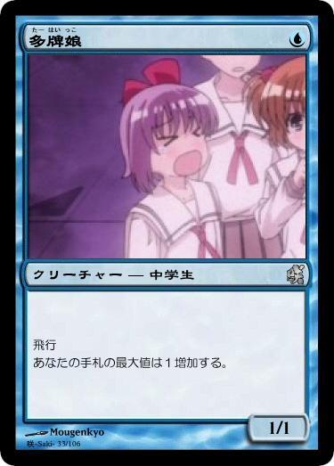 STG_Maho002.jpg